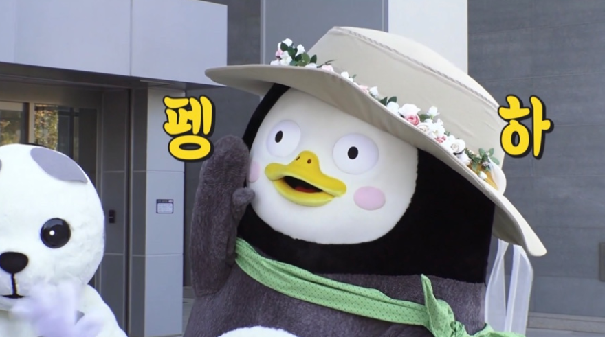 PENGSOO profile image