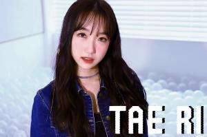 TAE RI profile image