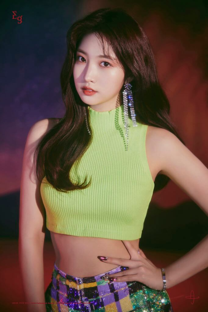 Sihyeon profile image