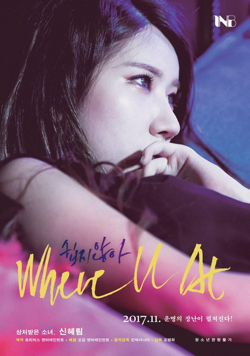 Shinhye profile image