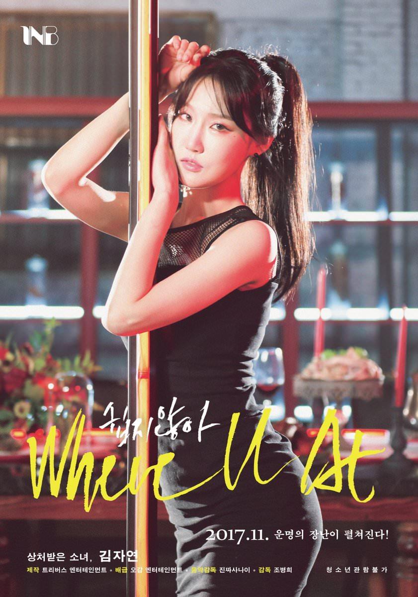 Jayeon profile image