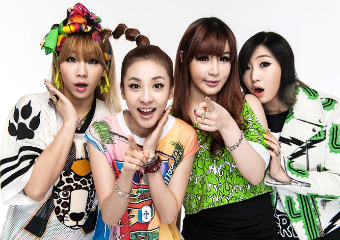 2NE1 profile image