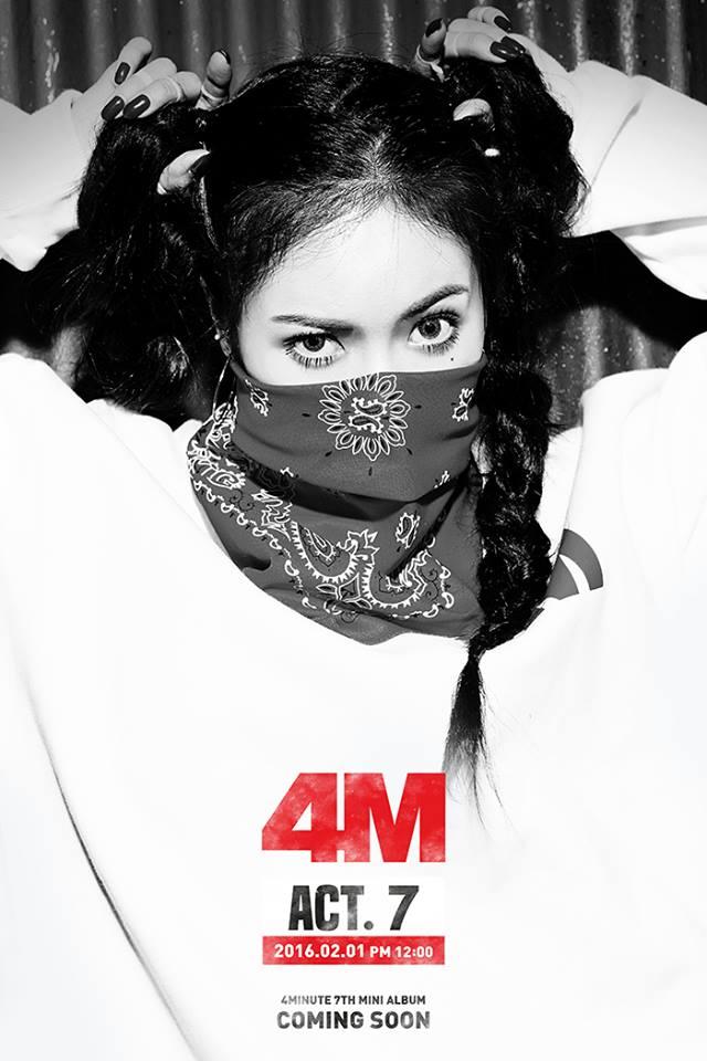 HyunA profile image