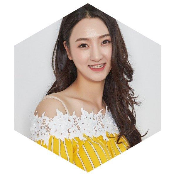 Eunji profile image