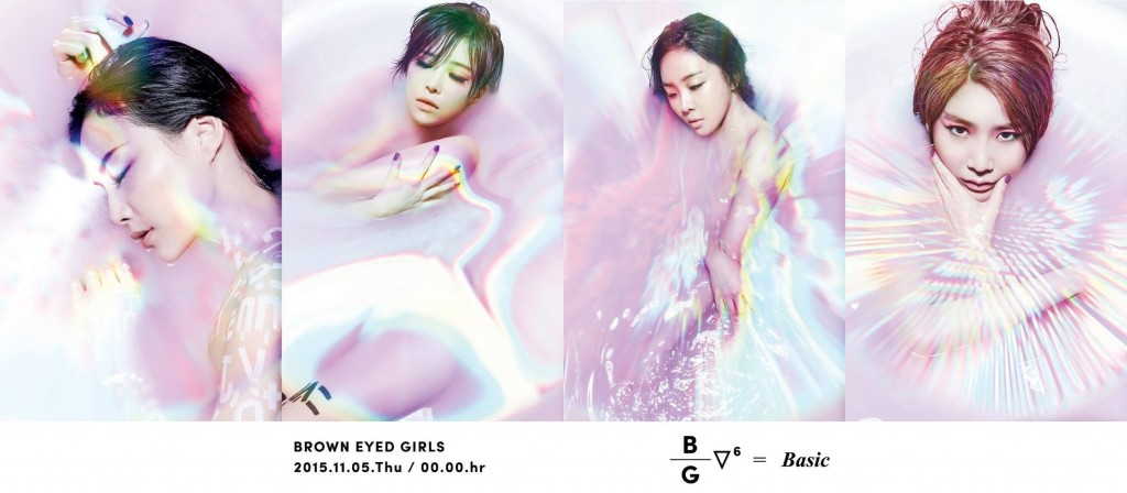 Brown Eyed Girls profile image