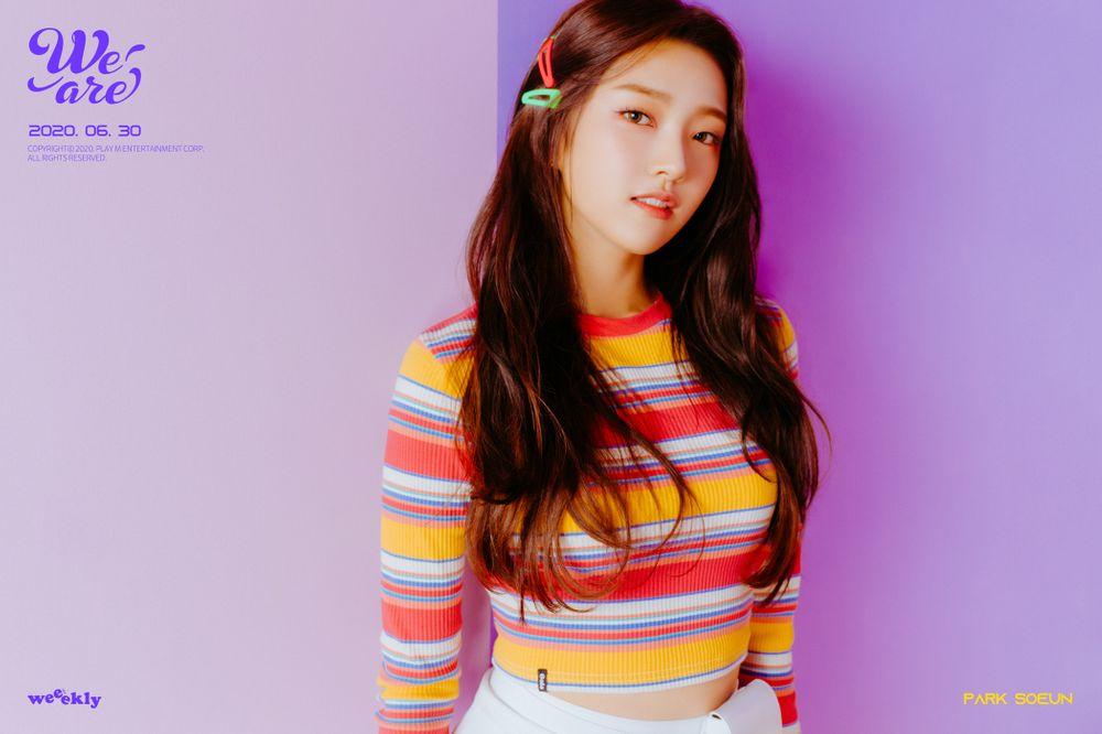 Park Soeun profile image