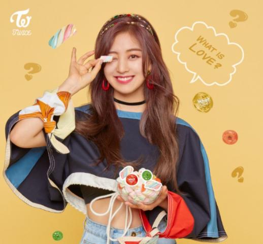 Jihyo profile image