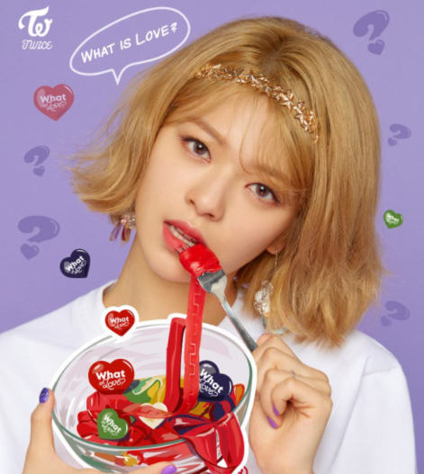 Jeongyeon profile image