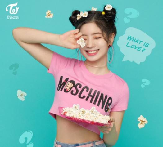 Dahyun profile image