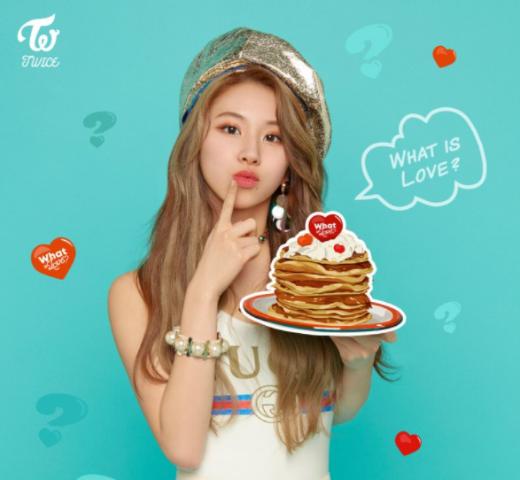 Chaeyoung profile image