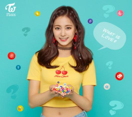 Tzuyu profile image