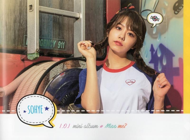 Sohye profile image