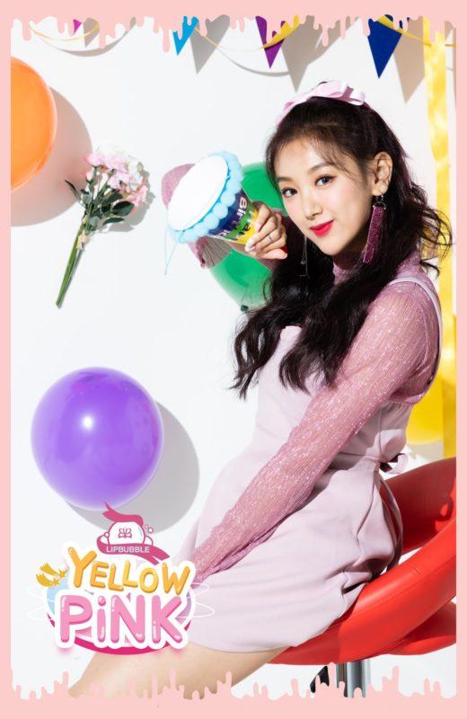 Eunbyeol profile image