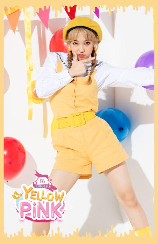 Hanbi profile image