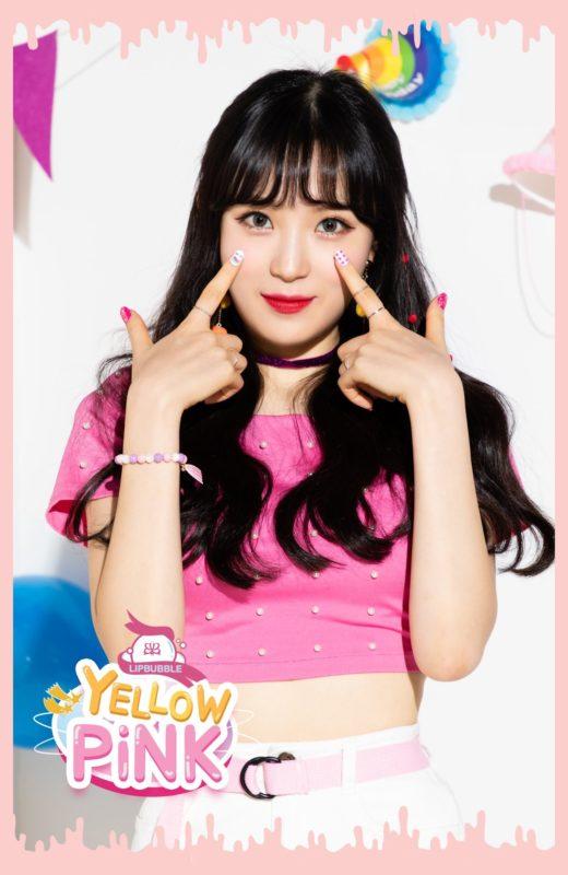 Seoryn profile image