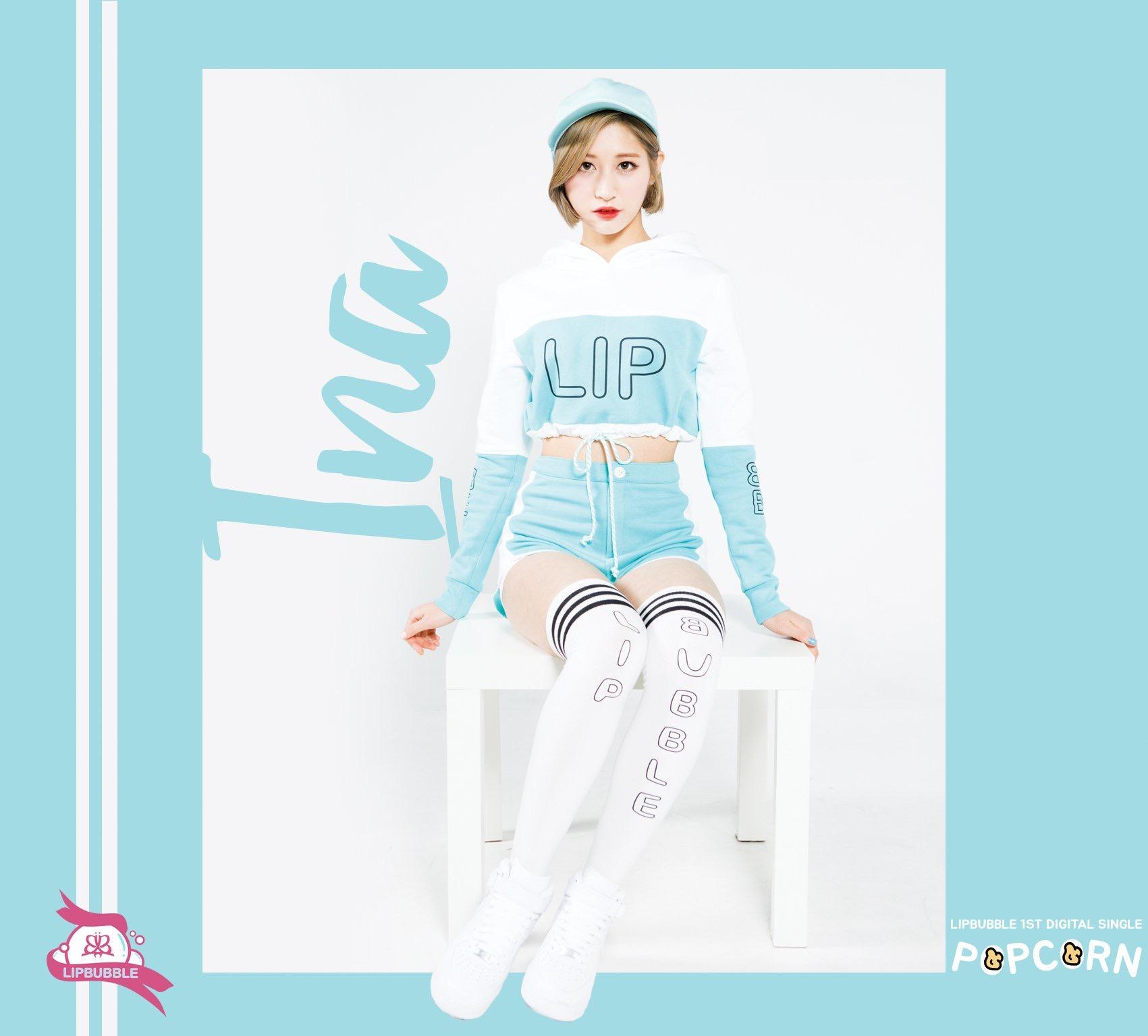 Ina profile image