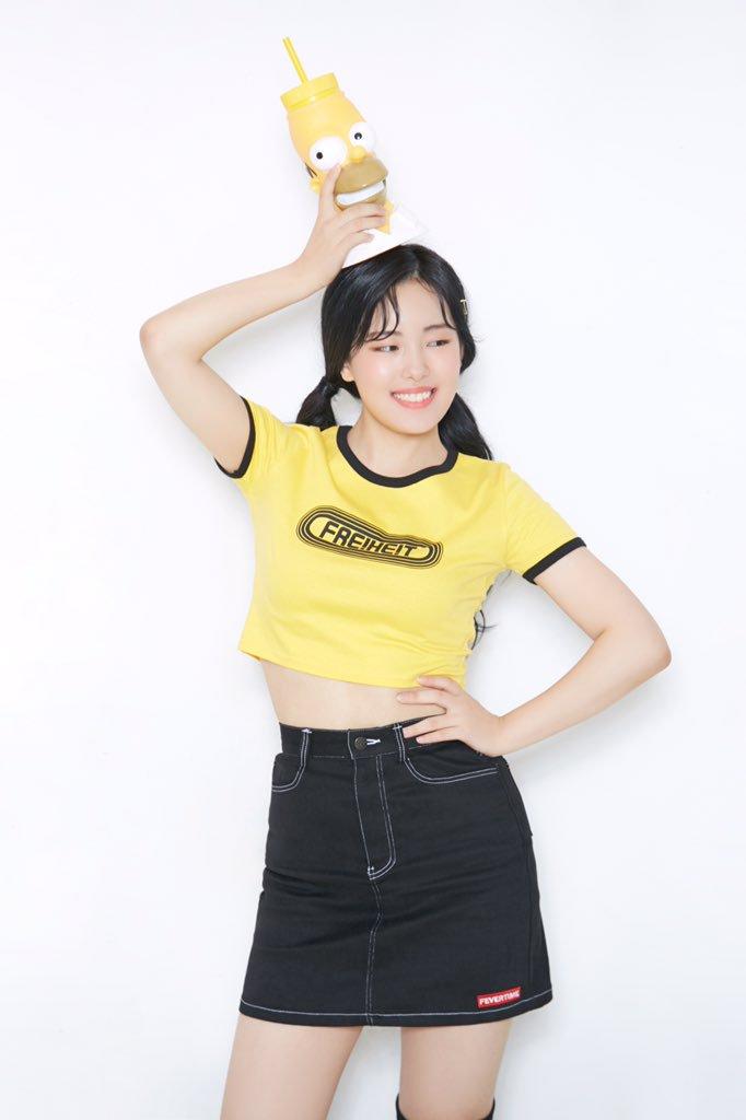 Soeun profile image
