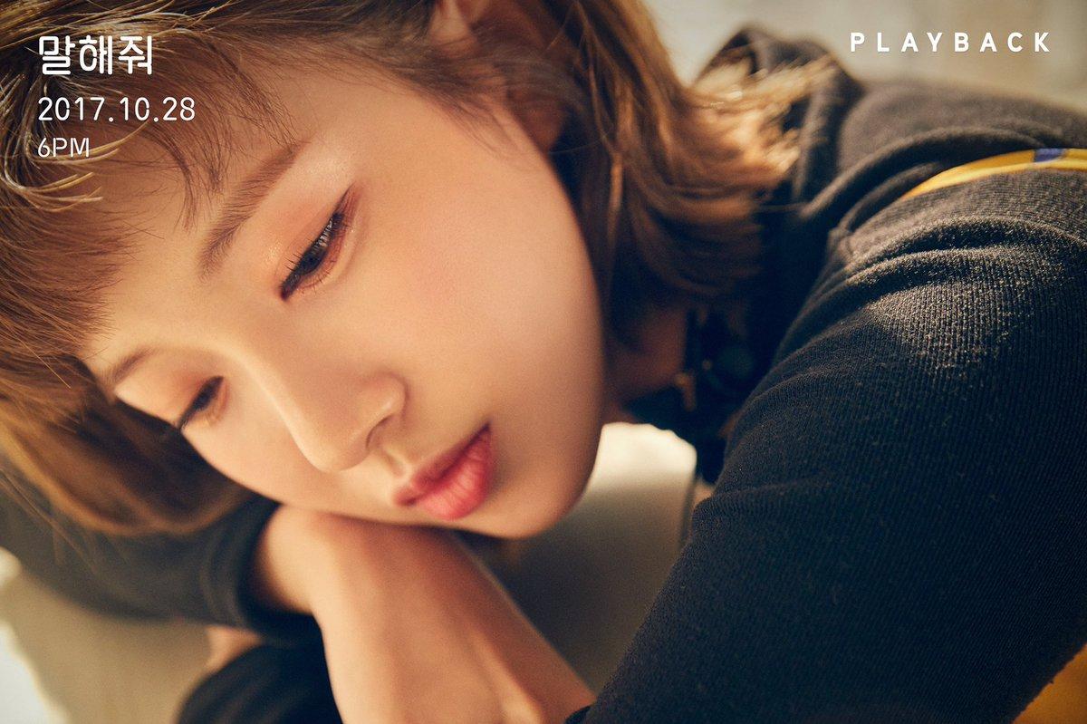 Yunji profile image