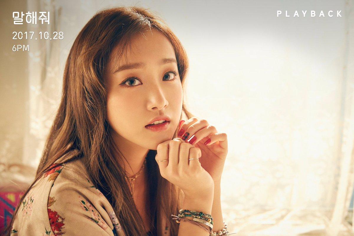 Hayoung profile image