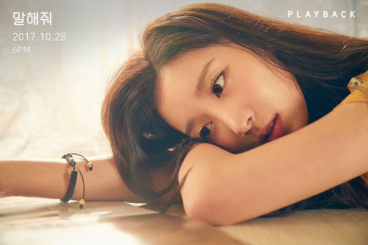 Yujin profile image