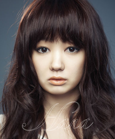 Hana profile image