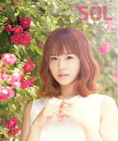 Sol profile image