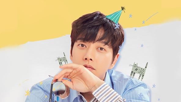 Park Hae Jin profile image