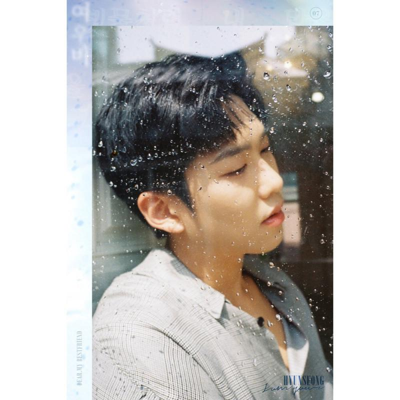 Hyunseong profile image
