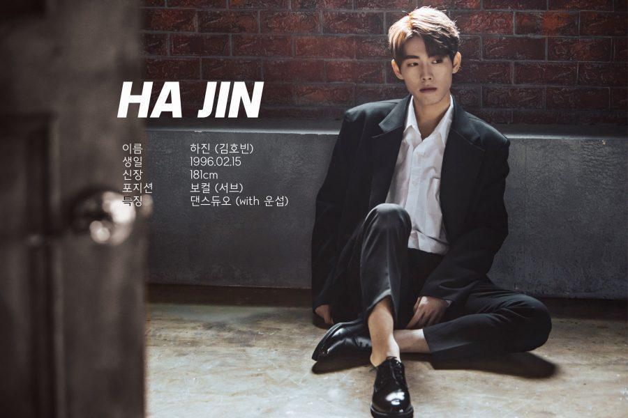 Hajin profile image