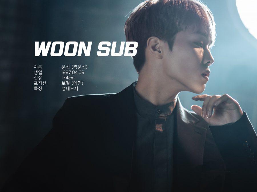 Woonsub profile image