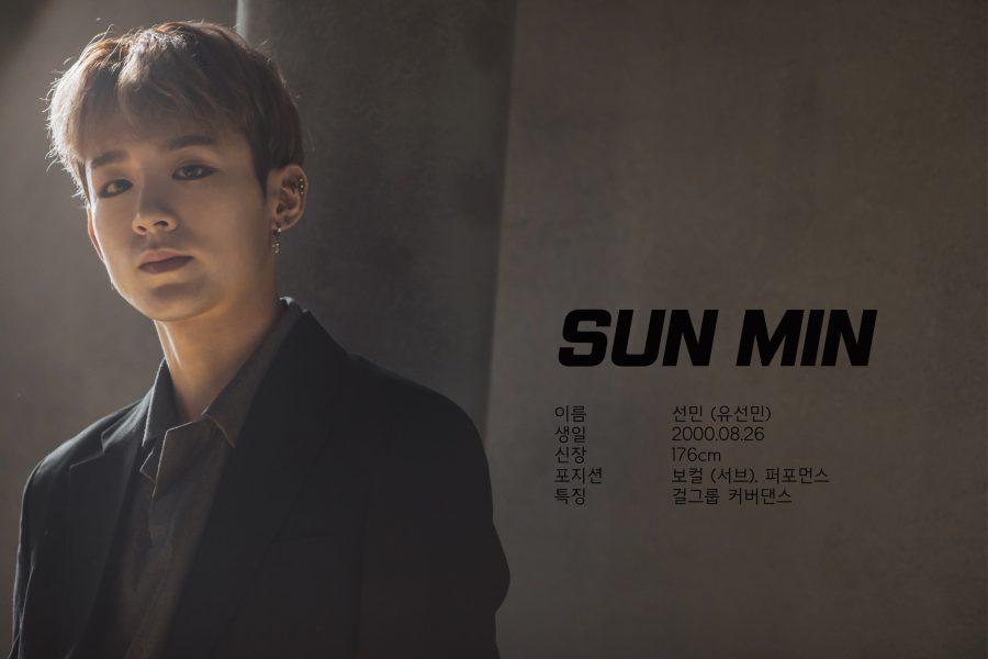 Sunmin profile image