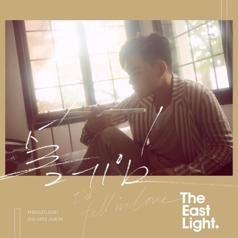 SeokCheol profile image