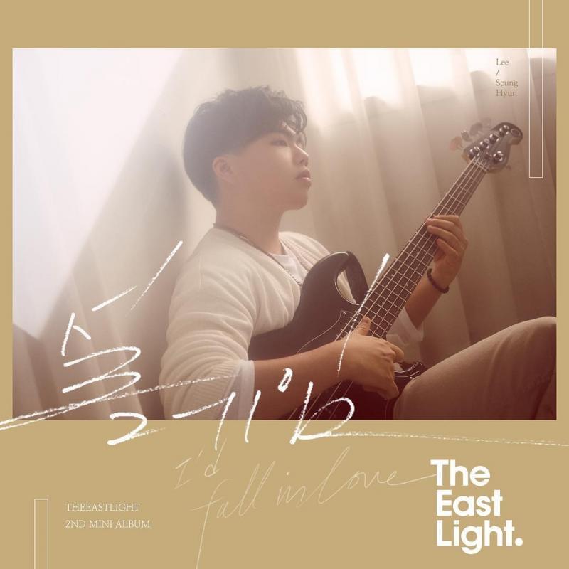 SeungHyun profile image