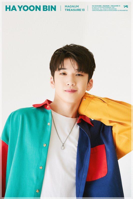 Yoonbin profile image
