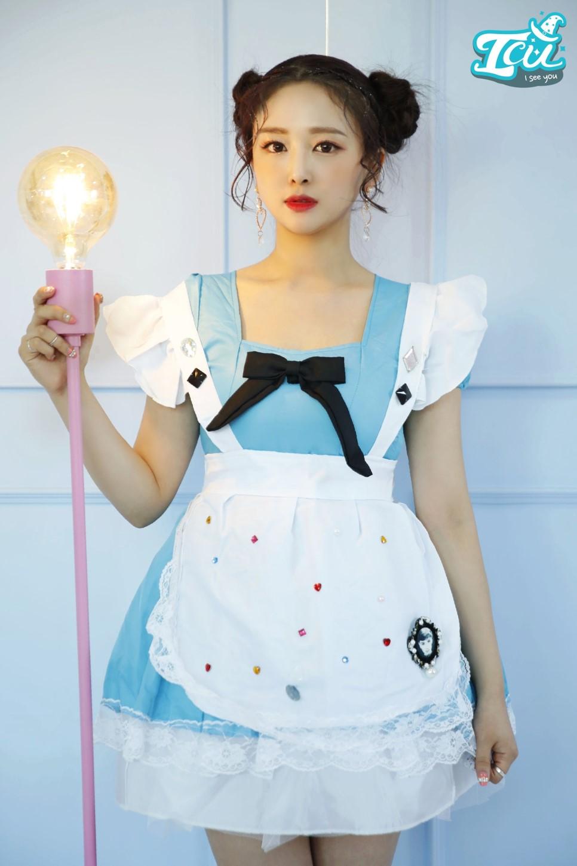 Chae I profile image