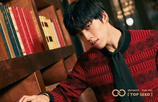 Dongwoo profile image