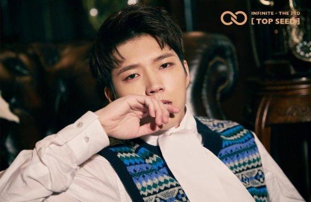 Woohyun profile image