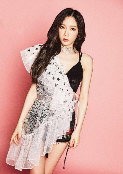 Taeyeon profile image