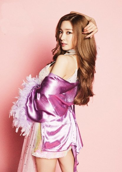 Tiffany profile image