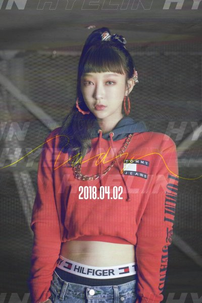 Hyerin profile image