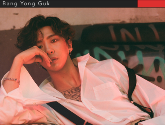 Yongguk profile image