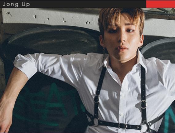Jongup profile image
