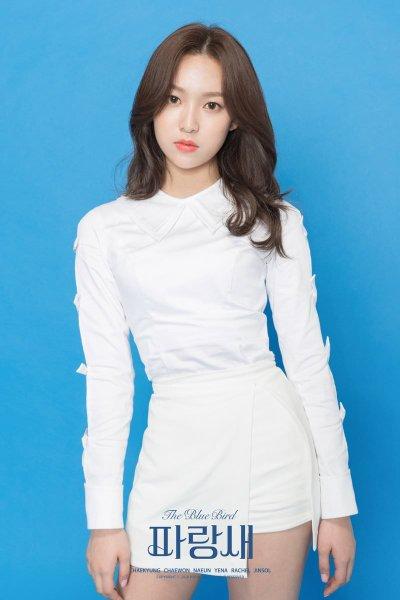 Yena profile image