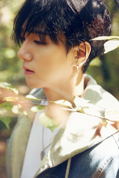 Yesung profile image