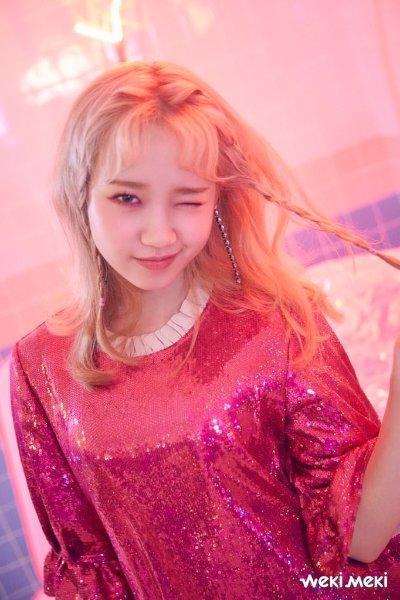Yoojung profile image