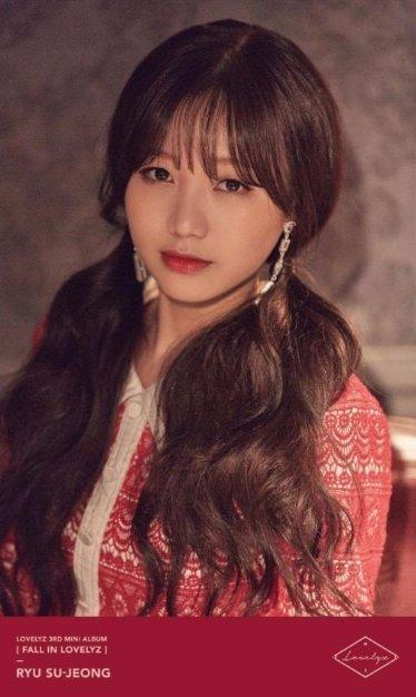 Sujeong profile image