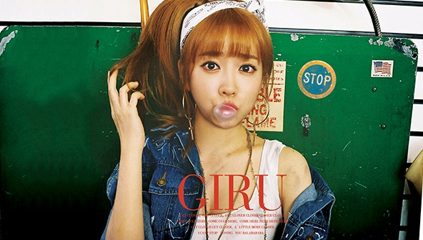 Giru profile image