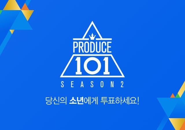 Produce 101 Season 2 profile image