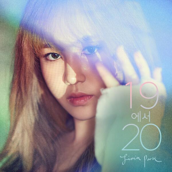 Park Jimin profile image