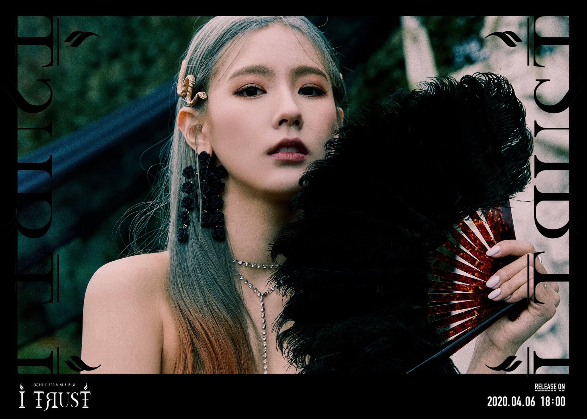 Miyeon profile image